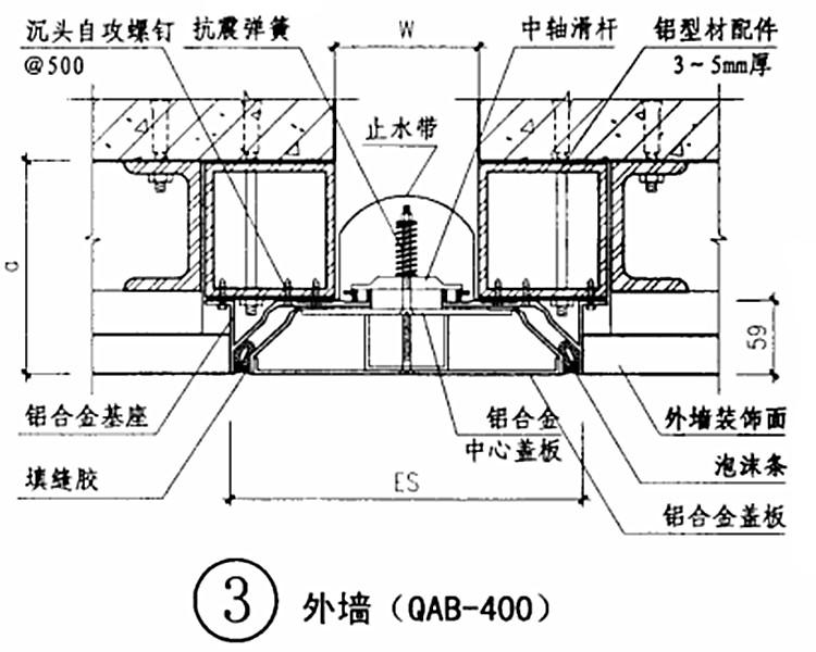 电路 电路图 电子 设计 素材 原理图 750_600